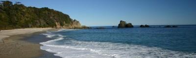 Keine Einträge - Westküste, Neuseeland