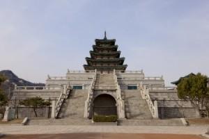 Südkorea, Republik Korea