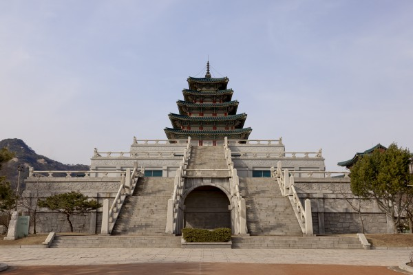 National Folk Museum in Seoul, Korea