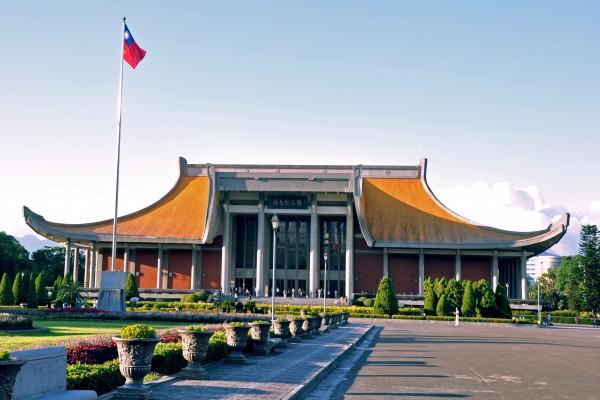 Regierungsgebäude in Taiwan